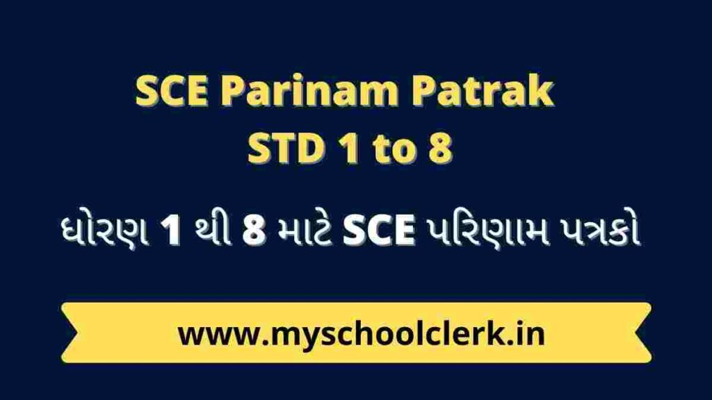 SCE Results sheet for Standard 1 to 8 | Parinam Patrak STD 1 to 8