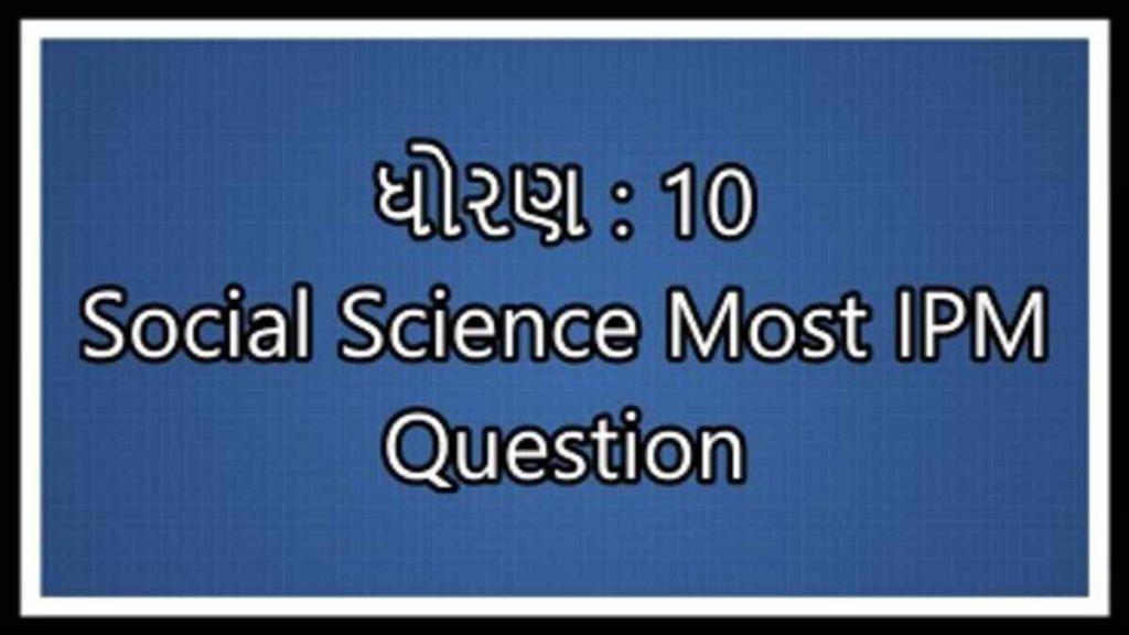 Social Science Question Bank STD : 10