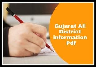 Gujarat All District information Pdf
