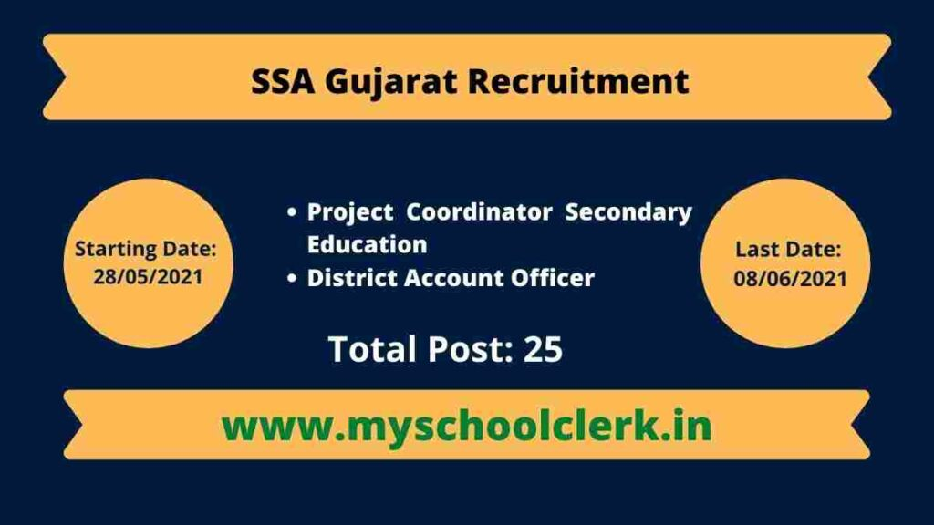 SSA Gujarat Recruitment for Project Coordinator Secondary Education and District Account Officer Posts