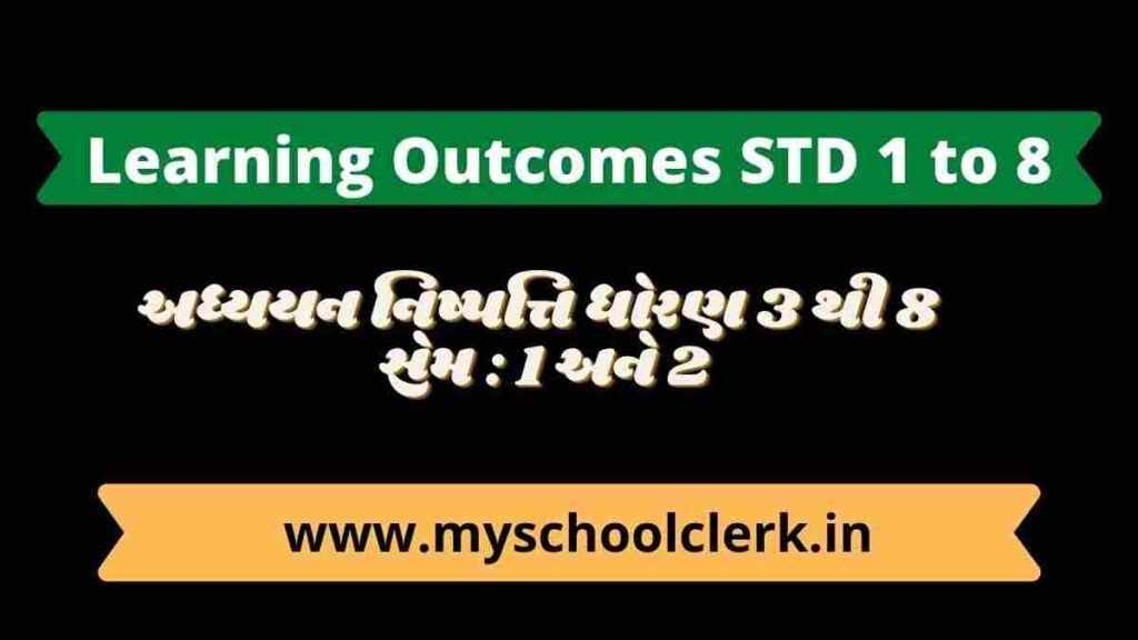 Adhyayan Nishpatti STD 1 to 8 SEM:1 and 2 |Learning Outcomes STD 1 to 8
